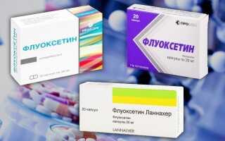 Достаточно ли вы знаете о производителях Флуоксетина — какой из них лучше?