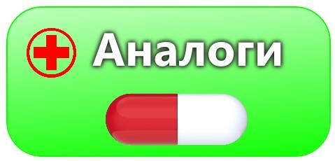 Чем заменить Prozac